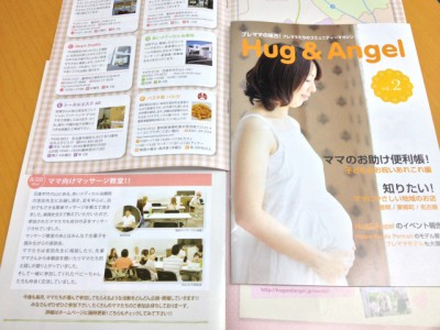 Hug&Angel Vol.2に掲載されました。